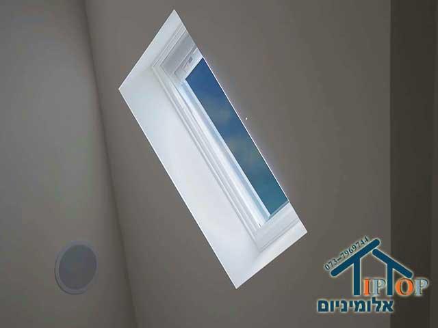 חלון אלומיניום לגג